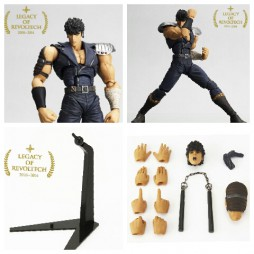 LEGACY OF REVOLTECH - KAIYODO LR-001 - Fist Of The North Star - KENSHIRO - Action Figure