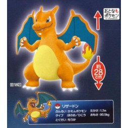 Pokemon Plush - Charizard - Peluche - Lizardon Night - Peluche 28 cm