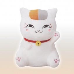 Natsume Plush - Plush - Peluche 27 cm