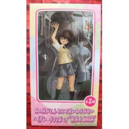 Ore No Imoto - Sega Prize Figure - Petanko Mascot - Manami
