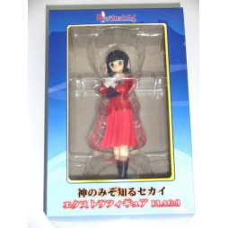 The World God Only Knows ex figure flag 3 - Shiori