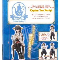 Kan Colle - Ceylon Tea Party Figure