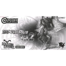 Monster Hunter - Capcom Figure Builder - Standard Model Plus Vol.2 - 6 pieces (Completed Box Set) + Bonus parts: Kusharu