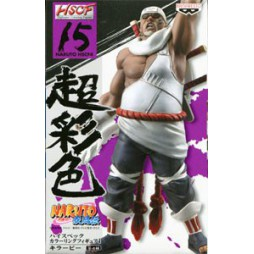 Naruto - High Spec coloring Figure 4 - Killer Bee 15