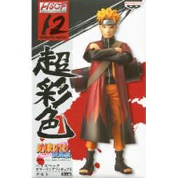 Naruto - High Spec coloring Figure 4 - Naruto 12