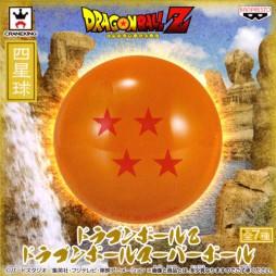 Dragon Ball Z - Sfere Del Drago - Super Ball - Scala 1/1 - Sfere del Drago singole - Sfera 4 Stelle