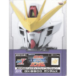Figure - Gundam Head Display 04 GX-9900 - Banpresto