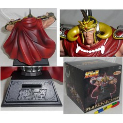 Fist Of The North Star - Hokuto No Ken - Raoh (Raul) Bust - SEGA - Coin Bank - Salvadanaio