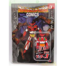 Getter 1 - Comics N. 4 - Marmit Mini Metal 10cm - Normal Color Ver.