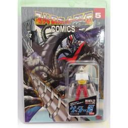 Getter 2 - Comics N. 4 - Marmit Mini Metal 10cm - Normal Color Ver.
