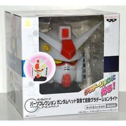 Gundam - Rx-78-2 Head Gradation Light (Head Parts) - Figure Banpresto