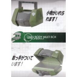 Gundam Body Parts Zaku II Body Multi Box - Versione Verde Standard Zaku - Banpresto