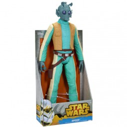Star Wars - Ep. IV A New Hope - Greedo - BIG Size 45 cm