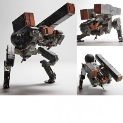 Play Arts Kai - Metal Gear Solid Play Arts Kai 2 Basilisk