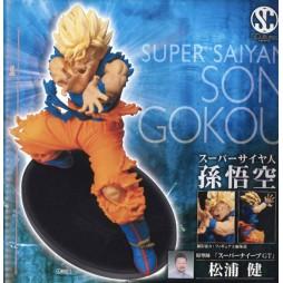 Dragon Ball Scultures - Big Colosseum Zoukei Tenkaichi Budokai 4 - Gokou Super Saiyan