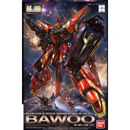 Gundam RE/100 006 - NEO-ZEON ATTACK USE PROTOTYPE TRAMSFORMABLE MOBILE SUIT A.M.X.-107 BAWOO 1/100