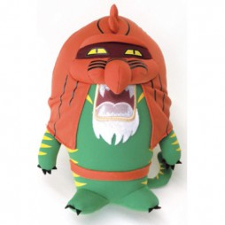 Masters of the Universe Plush - Battlecat - Mini Peluche 18 cm