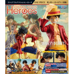 MegaHouse - Variable Action Heroes - One Piece - Monkey D Luffy (Rufy) - Action Figure