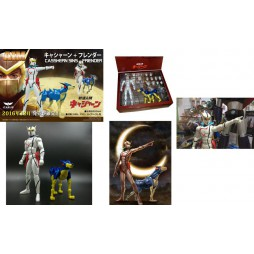 Icarus Toys/Bu Toys - x Miracle Aim - Kyashan Action Figure