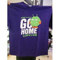 Dr. Slump & Arale Chan - King Nikochan Go Home - T-Shirt - LARGE