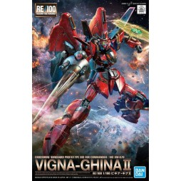Gundam RE/100 012 - Crossbone Vanguard Prototype MS for Commander / MS XM-07B MOBILE SUIT VIGNA-GHINA II 1/100