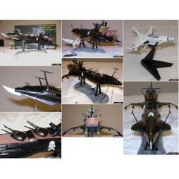 SGM-20 - Space Pirate Captain Herlock - Capitan Harlock - Shin Seiki Gokin - Miracle House - Arcadia Death Shadow - Limi