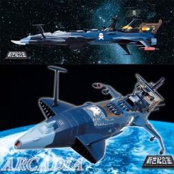 SGM-20 - Space Pirate Captain Herlock - Capitan Harlock - Shin Seiki Gokin - Miracle House - Arcadia Death Shadow - TV v
