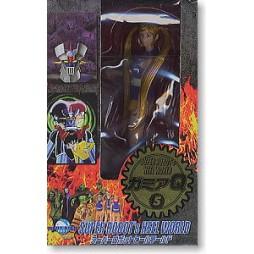 Mazinger Z - Mazinga Z - MOBY DICK TOYS Super Robot\'s Heel World #05 GAMIA Q - VINTAGE