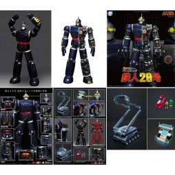 Super Metal Action - Tetsujin 28 Go - Super Robot 28 - Evolution Toys