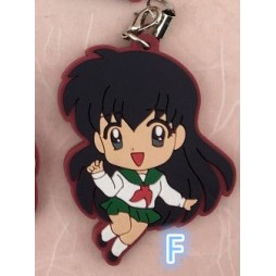 Inuyasha - Keyring 2D - Rubber Swing Charm - SET - Kagome Higurashi