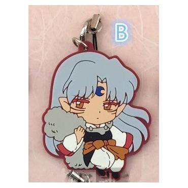 Inuyasha - Keyring 2D - Rubber Swing Charm - SET - Sesshomaru