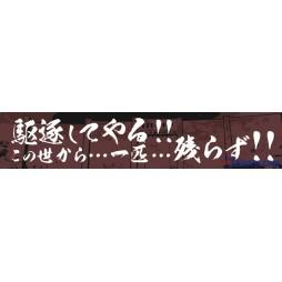Attack on Titan - L\'Attacco dei Giganti - Ichiban Kuji Shingeki no Kyojin - Kuji Dakkan Sakusen - LOT F Towel SET - Asci