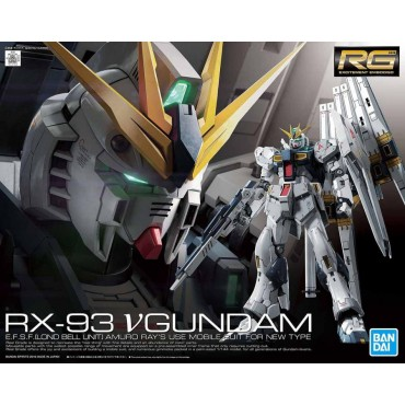 RG Real Grade - 32 RX-93 Vgundam E.F.S.F. (Lond Bell Unit) Amuro Rey\'s Use Mobile Suit For New Type 1/144