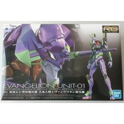 RG Real Grade Evangelion - Neon Genesis Evangelion - Evangelion Unit 01 - 1/144 Plastic Kit