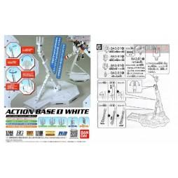 Bandai - Plastic Kit - Action Base 1 White