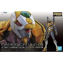 RG Real Grade Evangelion - Neon Genesis Evangelion - Evangelion Unit 00 - 1/144 Plastic Kit