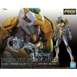 RG Real Grade Evangelion - Neon Genesis Evangelion - Evangelion Unit 00 DX Positron Cannon Set - 1/144 Plastic Kit