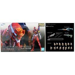 RG Real Grade Evangelion - Neon Genesis Evangelion - Evangelion Unit 02 - 1/144 Plastic Kit