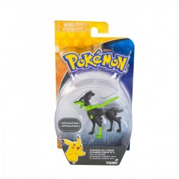 Pokemon Action Figure Collection - Moncolle - Zygarde 10% Form - Articulated Figure - Takara Tomy