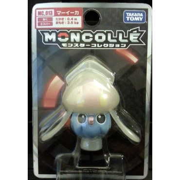 Pokemon Monster Collection - Moncolle - MC.013 - X & Y nr.010 - Inkay - Figure - Takara Tomy