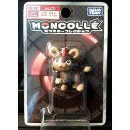 Pokemon Monster Collection - Moncolle - MC.017 - X & Y nr.057 - Litleo - Figure - Takara Tomy