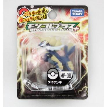 Pokemon Monster Collection - Moncolle Plus Mini Figure - MP-08 Samurott / Daikenki - Figure - Takara Tomy
