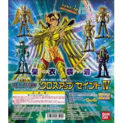 Saint Seiya - Cloth Up Saint Vol.4 - Trading Figure SET - Complete 5 Figure SET part 4