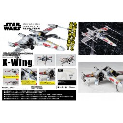 Revoltech - Star Wars - 006 - X-Wing