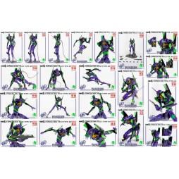Neon Genesis Evangelion- Robo Dou Eva Test Unit 01 - Die Cast Figure 25 cm - By Tree A