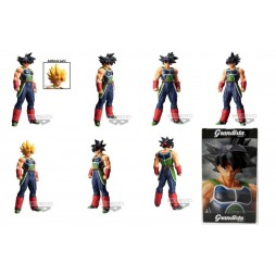 Dragon Ball Super - Grandista Nero - Bardock - Banpresto