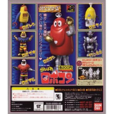 Ganbare Robocon Member Part.1 Bandai Gashapon Complete Figures Set of 6