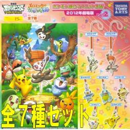 Pokemon BW 2012 Movie Part 2
