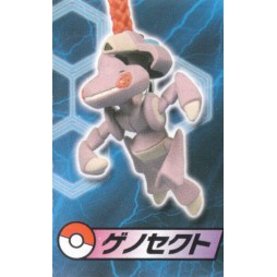 Pokemon Netsuke Mascot BW 2013 GENESECT