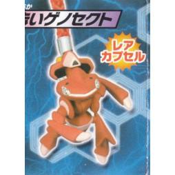Pokemon Netsuke Mascot BW 2013 GENESECT PIROMODULO